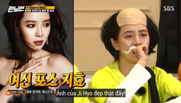 Jeon So Min bị dàn sao Running Man bóc mẽ bóp cằm, chỉnh ảnh quá nhiều khi chụp tạp chí - Ảnh 3.