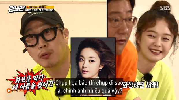 Jeon So Min bị dàn sao Running Man bóc mẽ bóp cằm, chỉnh ảnh quá nhiều khi chụp tạp chí - Ảnh 5.