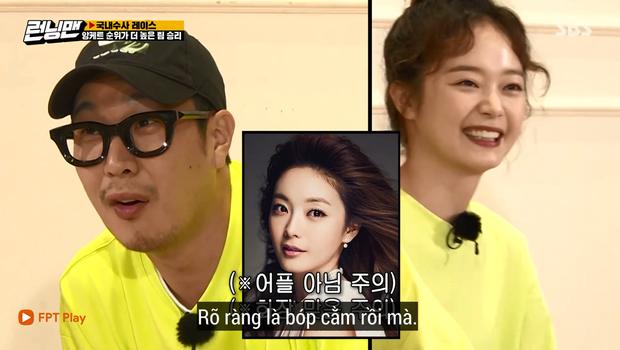 Jeon So Min bị dàn sao Running Man bóc mẽ bóp cằm, chỉnh ảnh quá nhiều khi chụp tạp chí - Ảnh 6.