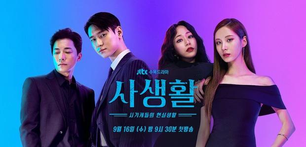Loạt phim Hàn lao đao vì COVID-19: Hết nữ hoàng rom-com Hwang Jung Eum đến 2 chị đại SNSD đóng băng - Ảnh 14.