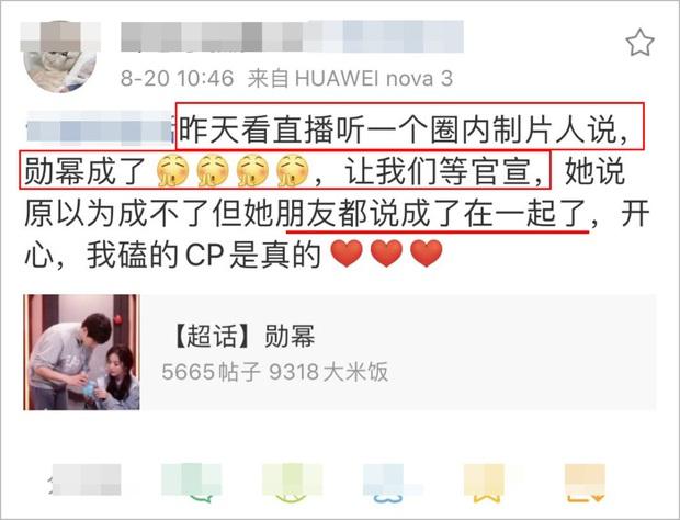 Dương Mịch đã đăng ký kết hôn với tình trẻ kém 3 tuổi Ngụy Đại Huân chỉ sau hơn 1 năm ly hôn Lưu Khải Uy? - Ảnh 3.
