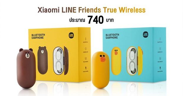 Ngắm tai nghe không dây giá rẻ bèo mà lại xinh như cục kẹo của Xiaomi - Ảnh 1.