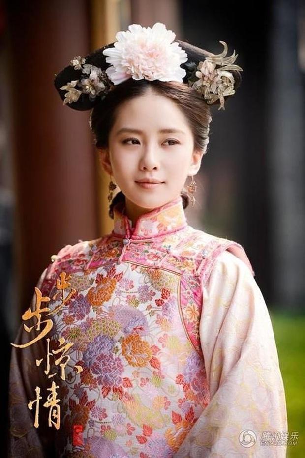 Chuyện giờ mới kể: Nhược Hy Lưu Thi Thi ban đầu chỉ được giao vai A Hoàn ở Bộ Bộ Kinh Tâm - Ảnh 1.