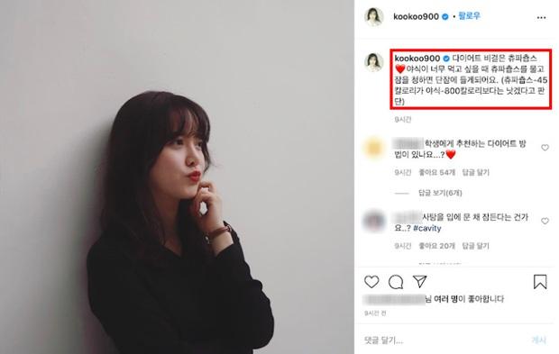 Goo Hye Sun bật mí cô đã giảm được 14kg hậu ly hôn, nhưng nghe bí quyết thì ai cũng thấy hơi... sai sai - Ảnh 3.