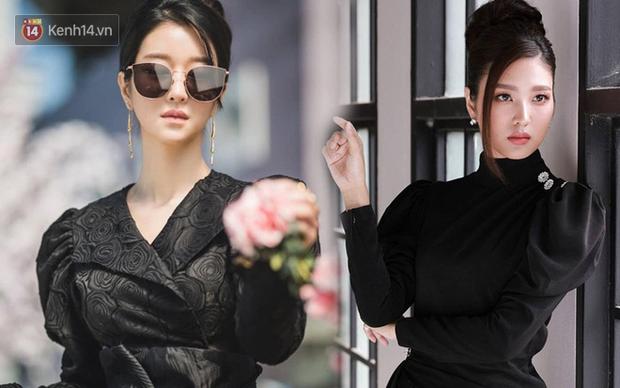 Cố ăn theo style Seo Ye Ji nhưng nữ chính tin đồn của Điên Thì Có Sao bản Thái vẫn bị chê lệch sóng quá - Ảnh 4.