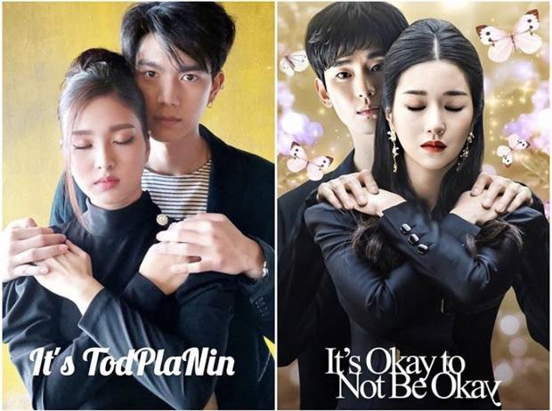 Cố ăn theo style Seo Ye Ji nhưng nữ chính tin đồn của Điên Thì Có Sao bản Thái vẫn bị chê lệch sóng quá - Ảnh 1.