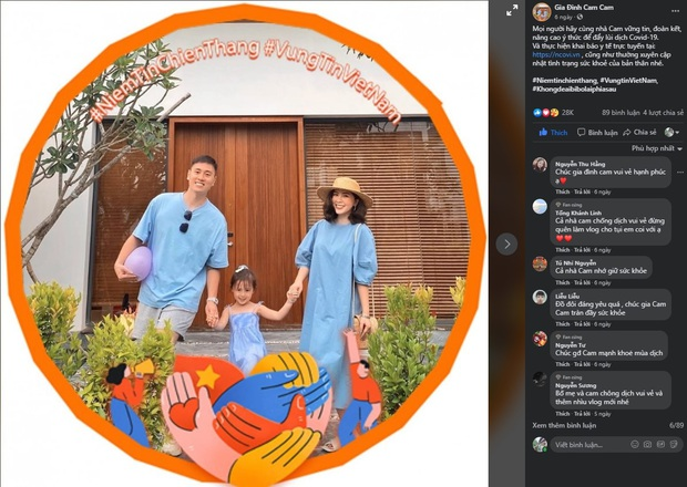 Sao Việt và creators đồng loạt cập nhật avatar cổ vũ Việt Nam chiến thắng COVID-19 - Ảnh 8.