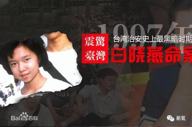 Vụ bắt cóc tàn khốc chấn động châu Á: Con gái minh tinh xứ Đài bị hãm hiếp, giết hại, loạt tình tiết 23 năm sau vẫn gây bàng hoàng - Ảnh 14.