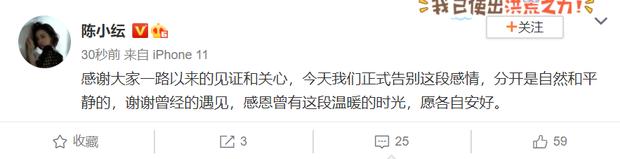 Trước Thất Tịch chỉ 1 ngày, Kim Tan Trung Quốc tuyên bố chia tay đàn chị 4 tuổi, màn tỏ tình năm ngoái hot trở lại - Ảnh 3.