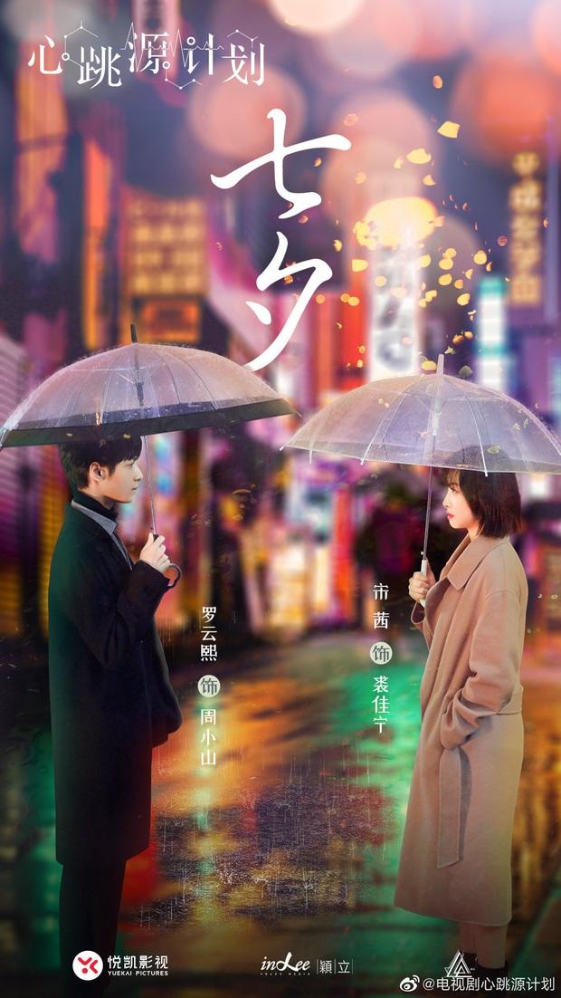 16 phim Trung nằm kho lũ lượt tung poster ngập thính ngày Thất tịch, thấy mà khoái á! - Ảnh 2.