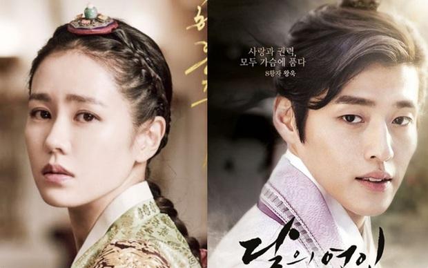 Chán đi Thụy Sĩ với Hyun Bin, Son Ye Jin xuyên không làm công chúa, hành Kang Ha Neul tới bến - Ảnh 1.