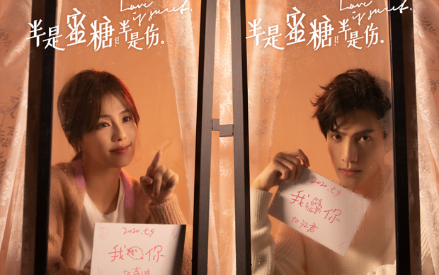 16 phim Trung nằm kho lũ lượt tung poster ngập thính ngày Thất tịch, thấy mà khoái á! - Ảnh 1.