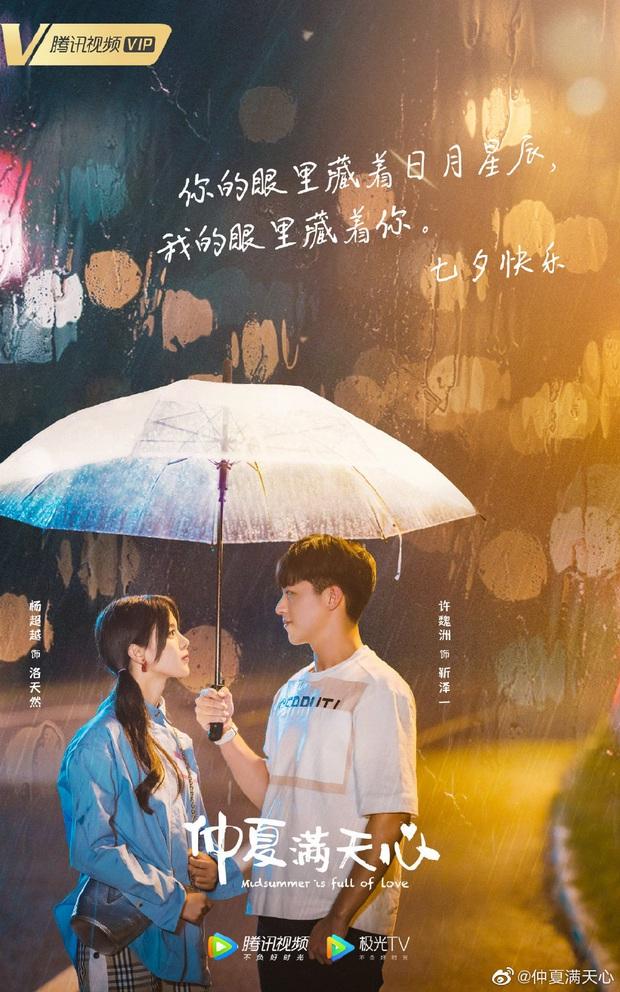 16 phim Trung nằm kho lũ lượt tung poster ngập thính ngày Thất tịch, thấy mà khoái á! - Ảnh 11.