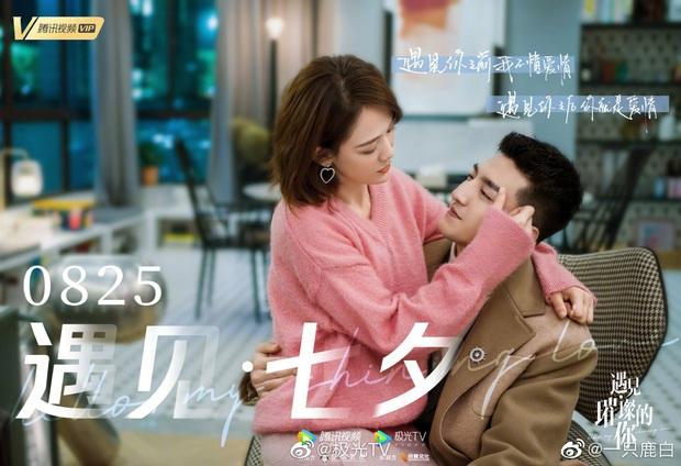 16 phim Trung nằm kho lũ lượt tung poster ngập thính ngày Thất tịch, thấy mà khoái á! - Ảnh 8.