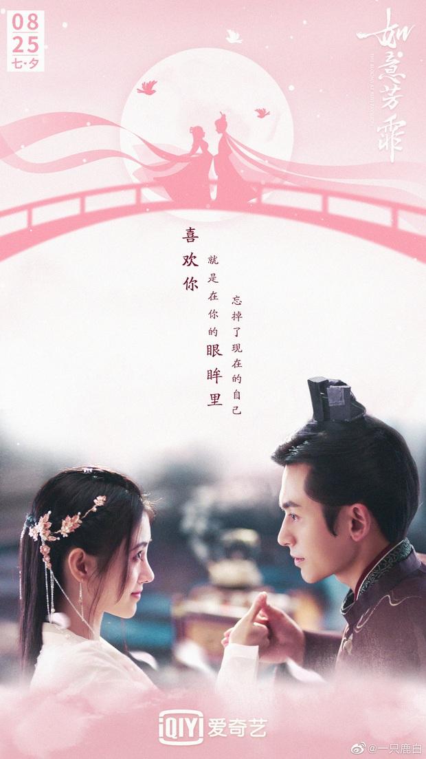 16 phim Trung nằm kho lũ lượt tung poster ngập thính ngày Thất tịch, thấy mà khoái á! - Ảnh 10.