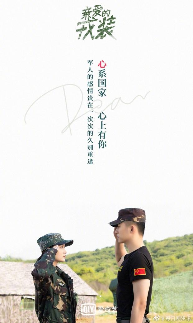 16 phim Trung nằm kho lũ lượt tung poster ngập thính ngày Thất tịch, thấy mà khoái á! - Ảnh 5.