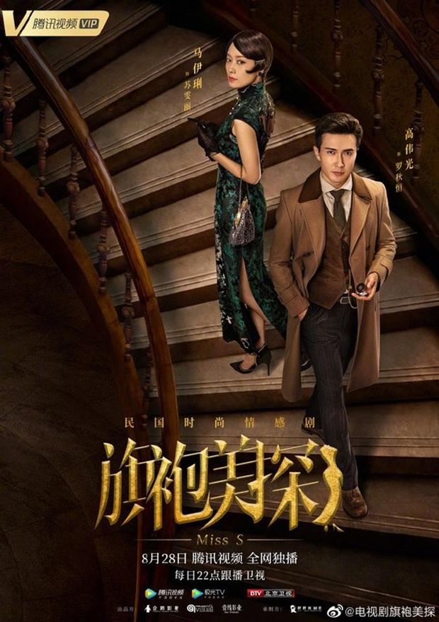 16 phim Trung nằm kho lũ lượt tung poster ngập thính ngày Thất tịch, thấy mà khoái á! - Ảnh 15.