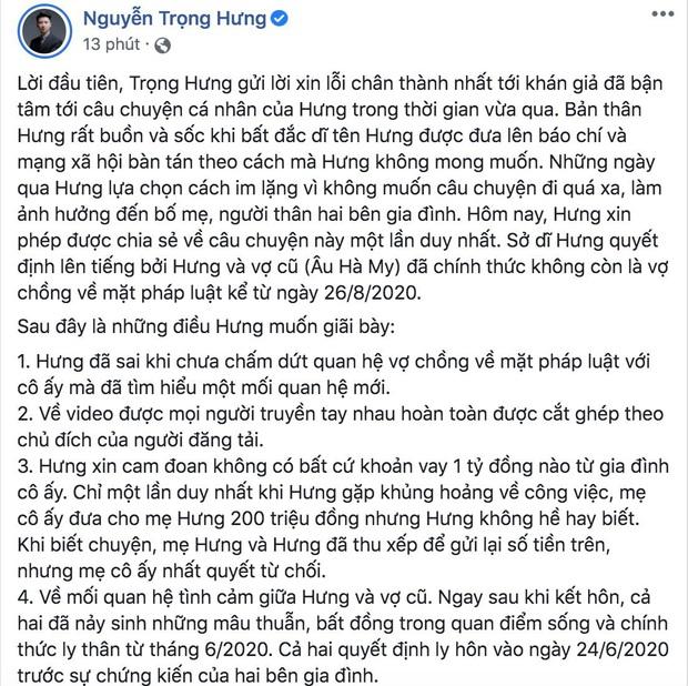 Âu Hà My phản pháo: Tháng 6 còn đi Phú Quốc với nhau, ra toà Hưng nói đã ly thân 4-5 tháng? - Ảnh 2.
