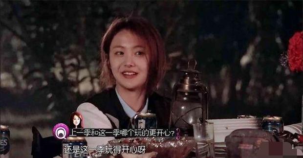 Liên hoàn phốt khiến Trịnh Sảng bị chỉ trích EQ thấp: Tranh chỗ, quát nạt tiền bối, dồn Dương Mịch vào thế khó xử - Ảnh 20.