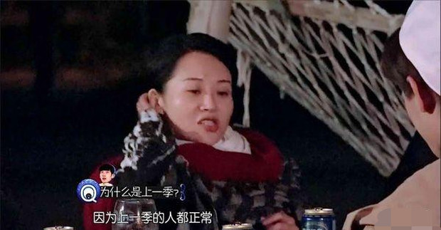 Liên hoàn phốt khiến Trịnh Sảng bị chỉ trích EQ thấp: Tranh chỗ, quát nạt tiền bối, dồn Dương Mịch vào thế khó xử - Ảnh 21.