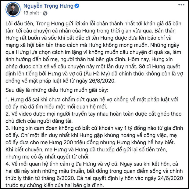 Nguyễn Trọng Hưng khẳng định Âu Hà My không mang thai, nhận sai khi chưa ly hôn đã tìm hiểu người mới - Ảnh 1.