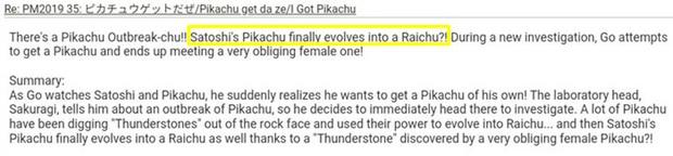 Rò rỉ tin Pikachu bị khai tử sau 23 năm tung hoành, fan khóc ròng nhưng quyết không sập bẫy nhà đài - Ảnh 3.