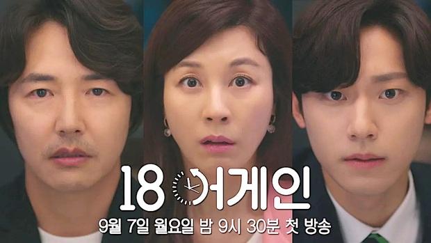 Đài lớn đồng loạt dừng làm phim, truyền hình Hàn đóng băng vì đại dịch trở lại - Ảnh 6.