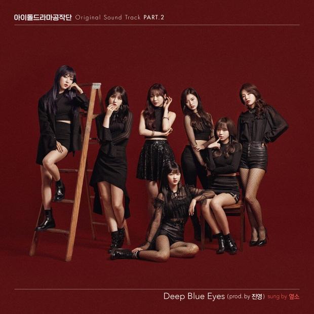 Thánh thu thập hội gái xinh Kbiz Seulgi (Red Velvet): Từ nữ thần TWICE, BLACKPINK đến minh tinh, cả chục mỹ nhân đều là bạn thân - Ảnh 8.