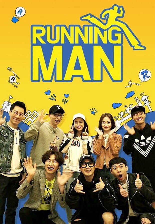 Quiz: Bạn là thành viên nào trong Running Man? - Ảnh 1.