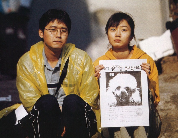 Bae Doo Na: Chị đại Hallyu chuyên thầu phim Hollywood, gia tài phim siêu khủng nhưng vẫn bị gọi là bình hoa di động - Ảnh 5.