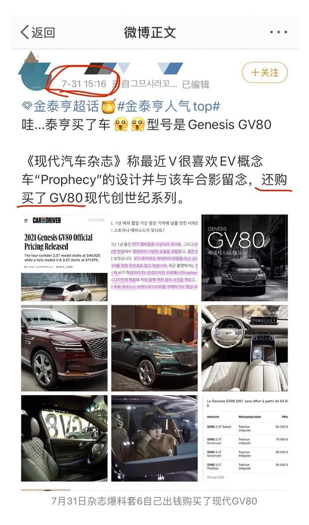Cnet soi được 1001 bằng chứng V (BTS) hẹn hò sao nhí quốc dân Kim Yoo Jung rõ như ban ngày, còn ở cùng khách sạn? - Ảnh 3.