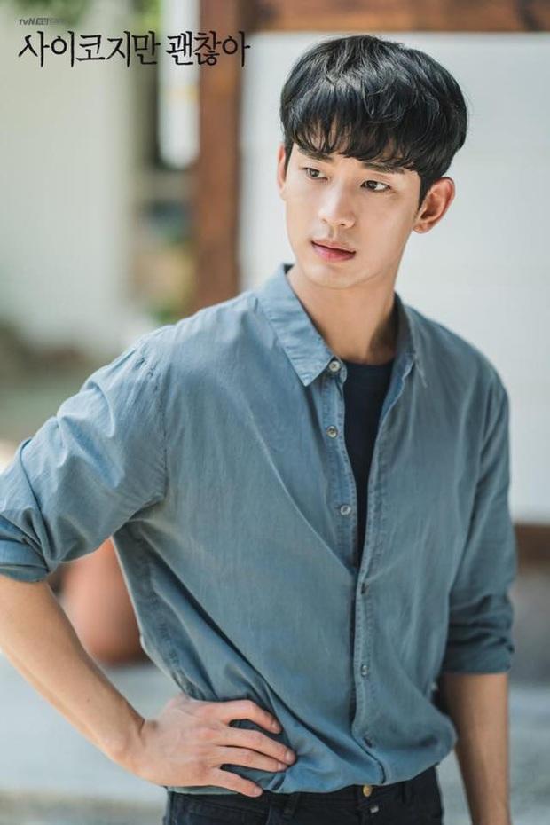 Tranh cãi BXH diễn viên Hàn hot nhất: Hyun Bin - Song Hye Kyo mất dạng, Kim Soo Hyun - Seo Ye Ji hay Lee Jun Ki lên ngai vàng? - Ảnh 2.
