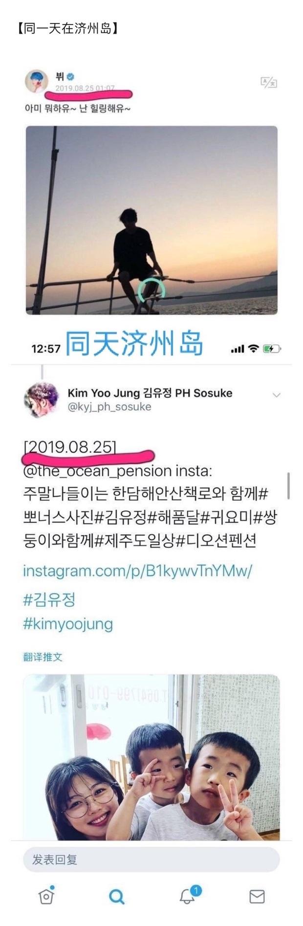 Cnet soi được 1001 bằng chứng V (BTS) hẹn hò sao nhí quốc dân Kim Yoo Jung rõ như ban ngày, còn ở cùng khách sạn? - Ảnh 13.
