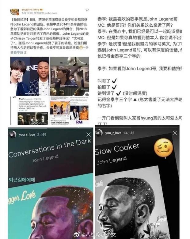 Cnet soi được 1001 bằng chứng V (BTS) hẹn hò sao nhí quốc dân Kim Yoo Jung rõ như ban ngày, còn ở cùng khách sạn? - Ảnh 6.