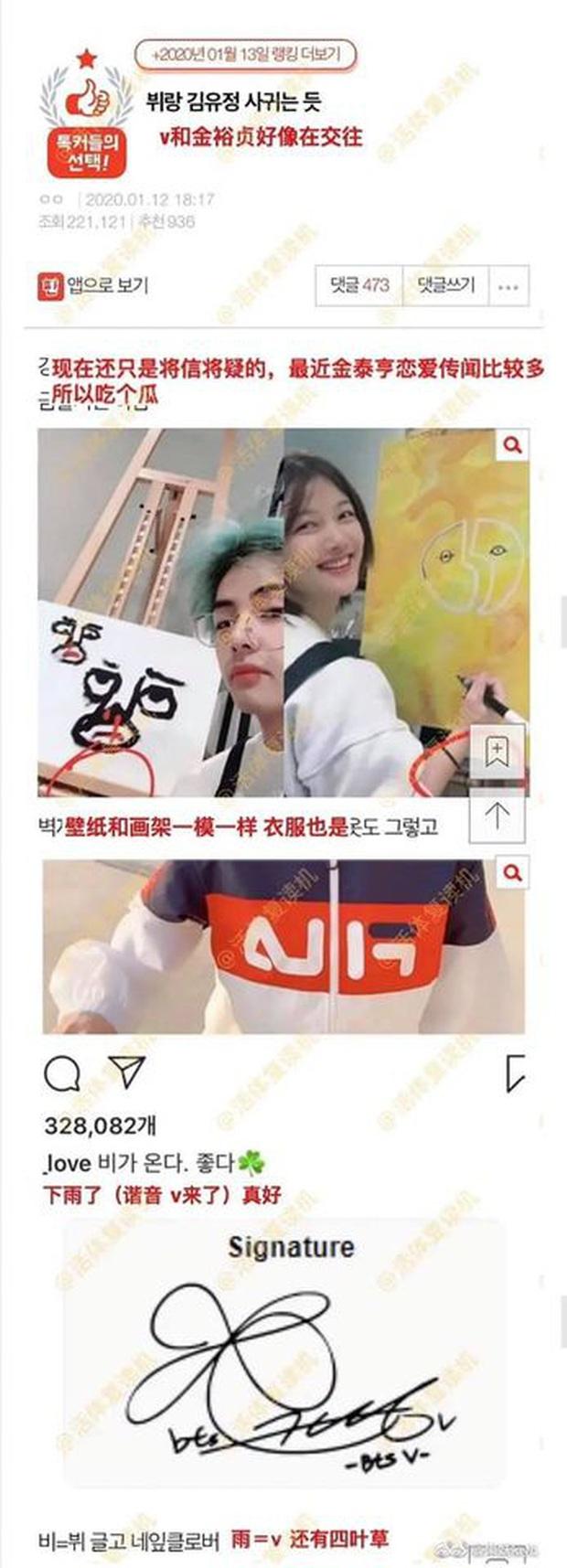 Cnet soi được 1001 bằng chứng V (BTS) hẹn hò sao nhí quốc dân Kim Yoo Jung rõ như ban ngày, còn ở cùng khách sạn? - Ảnh 15.