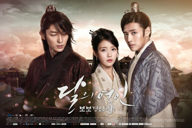 Tròn 4 năm Moon Lovers của IU lên sóng: Nhìn lại bộ phim khiến mọt phim Hàn khóc cả dòng sông - Ảnh 1.