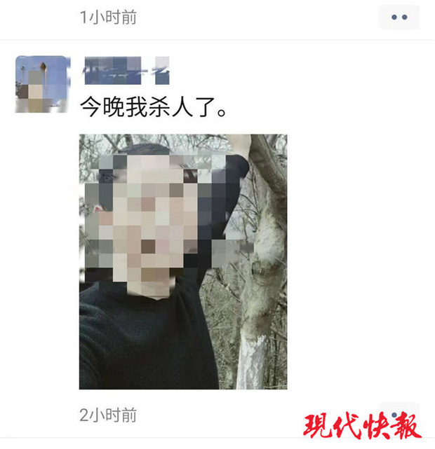 Án mạng chấn động MXH hôm nay: Sau khi liên tiếp dùng đá cứng đánh bạn gái tử vong, gã thanh niên đăng dòng trạng thái gây ám ảnh - Ảnh 2.