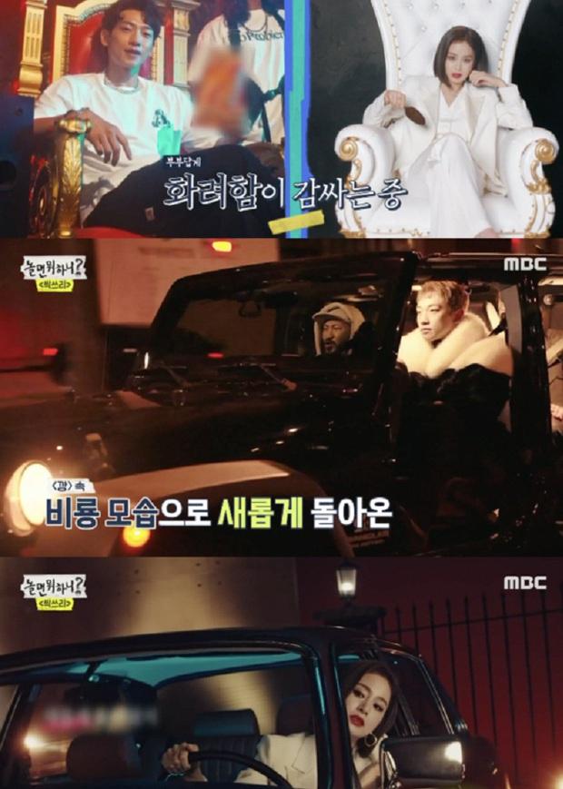 Bi Rain bat ngo tuyen bo muon kien ba xa Kim Tae Hee, chuyen gi day?