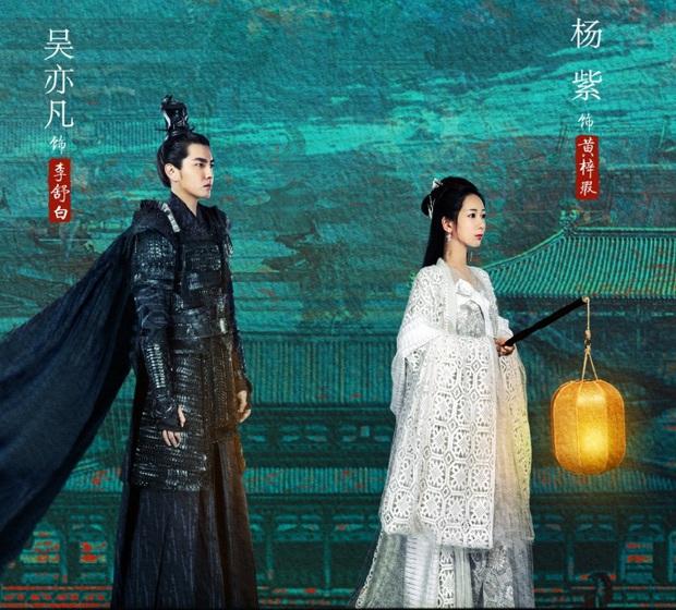 Dương Tử đứng ra công khai mối quan hệ thật sự với Ngô Diệc Phàm, chẳng ai ngờ cặp đôi lại gần gũi đến vậy - Ảnh 2.