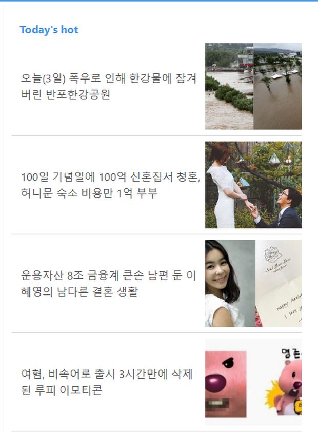 Màn cầu hôn của Bae Yong Joon và mỹ nhân Vườn sao băng lên top Dispatch: Đúng kỷ niệm 100 ngày yêu tại biệt thự trăm tỷ - Ảnh 2.