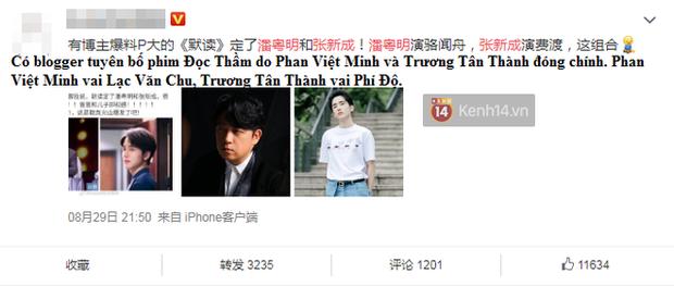 Nối gót Tống Uy Long, anh nhỏ Trương Tân Thành rục rịch đóng đam mỹ, netizen vừa nghe đã xin anh đừng - Ảnh 1.