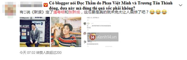 Nối gót Tống Uy Long, anh nhỏ Trương Tân Thành rục rịch đóng đam mỹ, netizen vừa nghe đã xin anh đừng - Ảnh 2.