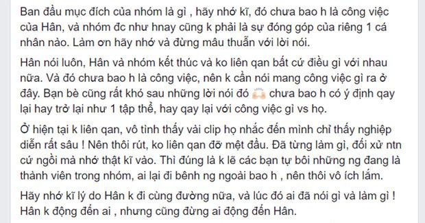 BB Trần ôm chầm lấy Lâm Á Hân cực tình cảm, xóa tan tin đồn cạch mặt năm nào - Ảnh 5.