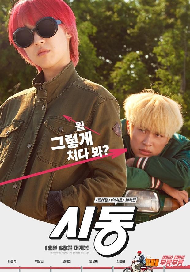 Tân binh chất lượng cao Choi Sung Eun: Khuôn mặt giống cả Kbiz, mới ra mắt đã nhận toàn vai xịn - Ảnh 13.
