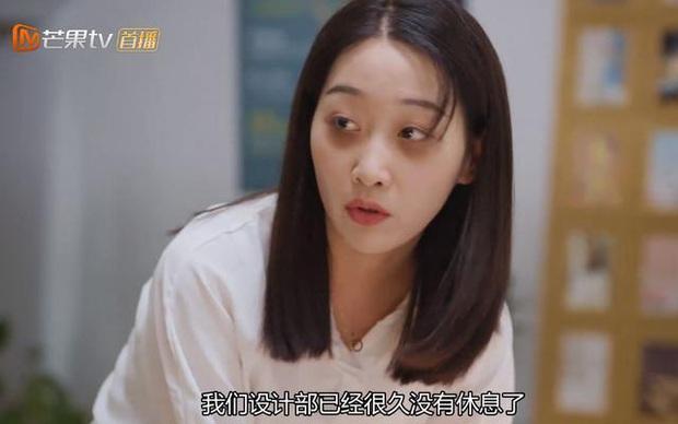 Phim của Thẩm Nguyệt - Ngôn Thừa Húc no gạch vì kịch bản lỗi thời như hàng tồn kho từ thập kỷ trước - Ảnh 6.