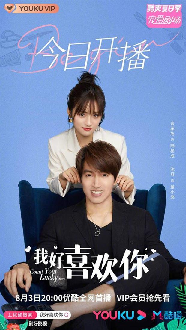 Phim mới bị chê tơi tả nhưng màn bán múi của Ngôn Thừa Húc vẫn làm chị em xịt máu mũi - Ảnh 8.