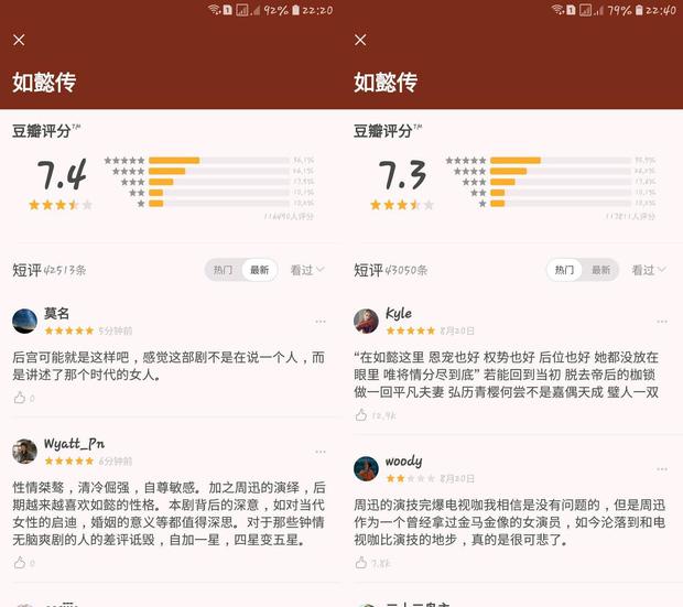 """5 lý do """"dở người"""" khiến phim Trung bị điểm xấu Douban: Quá cay chồng tồi 30 Chưa Phải Là Hết nên đánh 1 sao  - Ảnh 21."""