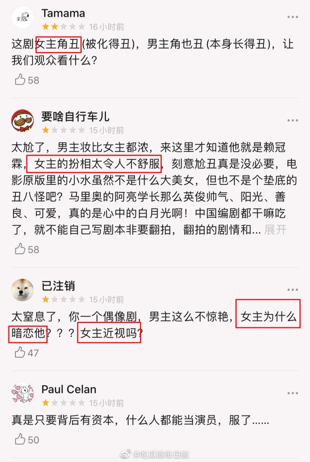 """5 lý do """"dở người"""" khiến phim Trung bị điểm xấu Douban: Quá cay chồng tồi 30 Chưa Phải Là Hết nên đánh 1 sao  - Ảnh 7."""