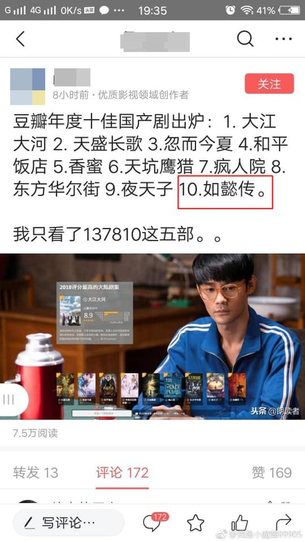 """5 lý do """"dở người"""" khiến phim Trung bị điểm xấu Douban: Quá cay chồng tồi 30 Chưa Phải Là Hết nên đánh 1 sao  - Ảnh 23."""
