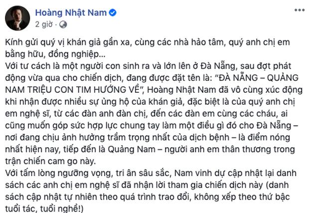 Dàn Hoa hậu chung tay ủng hộ Đà Nẵng chống dịch: Con số tăng thêm 100 triệu, Tiểu Vy liên tiếp có hành động ấm lòng - Ảnh 2.